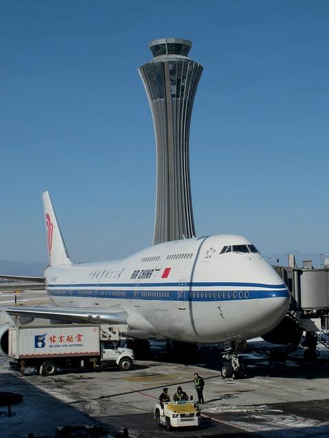 Beijing Capital International Airport (PEK)